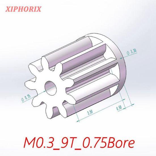 图片 模数 M0.3 的9齿 塑胶齿轮 马达齿